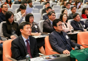 Industrial Forum: Smart Tourism
