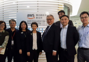 Special Visitor: Shan Wang, General Manager, AWS