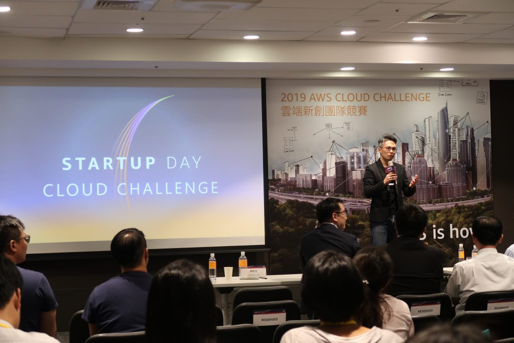 2019 STARTUP DAY CLOUD CHALLENGE